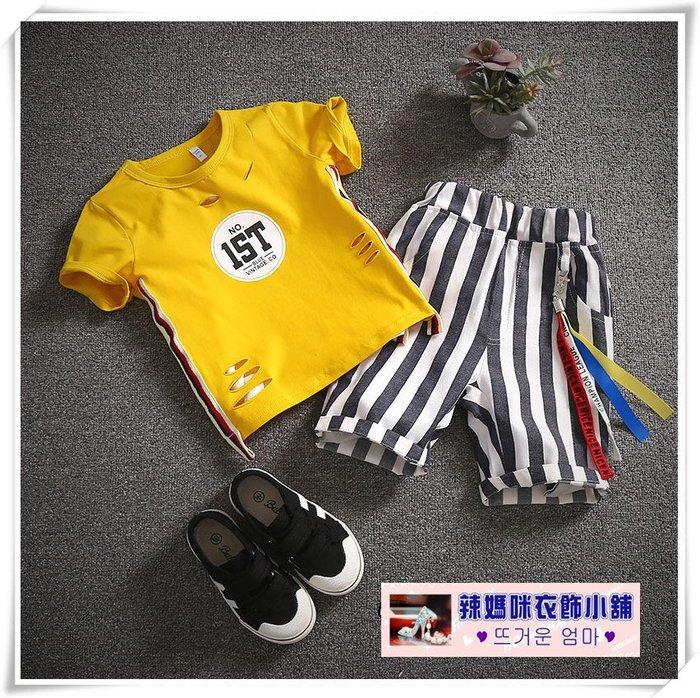 •*~ 辣媽咪衣飾小舖 ~*•❤童裝系列❤V950637韓版小男孩洋氣帥酷短袖上衣+條紋短褲二件套套裝