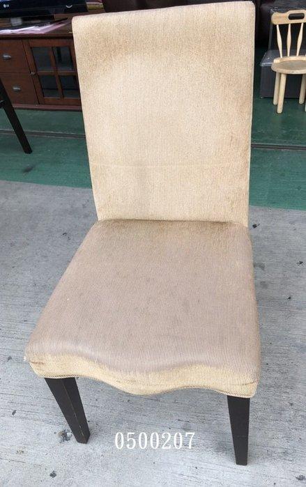 【弘旺二手家具生活館】中古/二手 布面餐椅 辦公椅 電腦椅 吧台椅 洽談椅 貴妃椅-各式新舊/二手家具 生活家電買賣