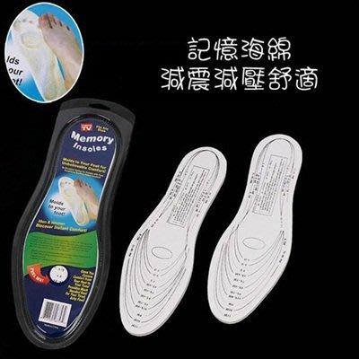 舒適慢回彈記憶鞋墊【AF02009】Nike  愛迪達   慢跑鞋藍球鞋  舒適慢回彈記憶鞋墊【AF02009】99愛買