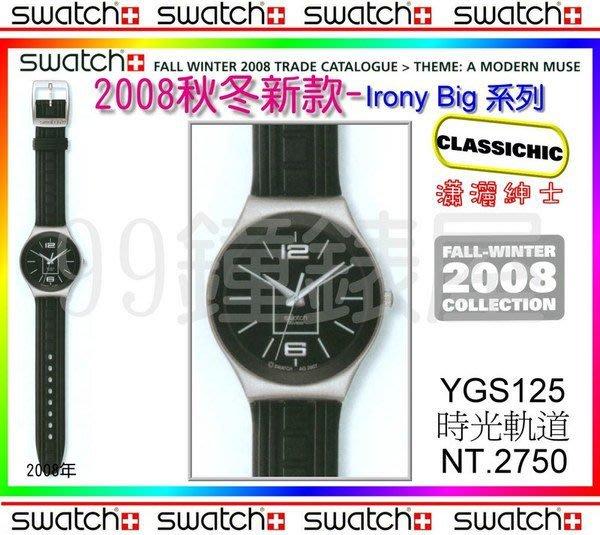 【99鐘錶屋*美中鐘錶】Swatch『瀟灑紳士』:Irony Big 系列(YGS125時光軌道)免運加贈品