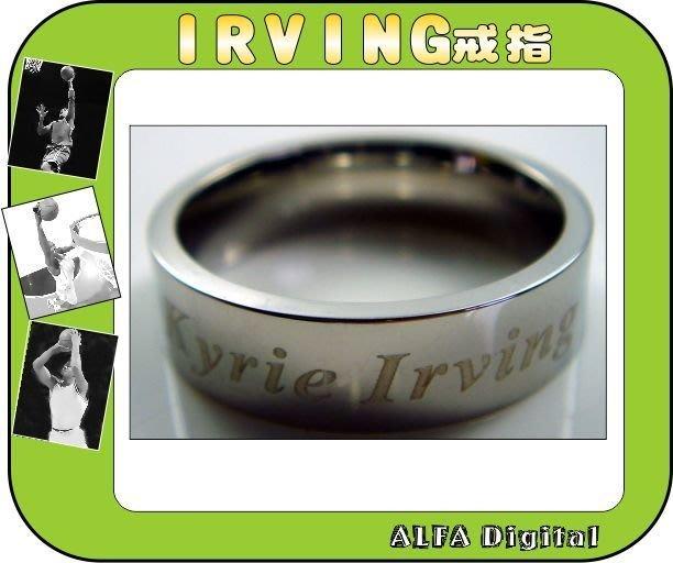 免運費!!騎士隊厄文Kyrie Irving戒指/搭配NBA球衣最酷!再送項鍊可組成戒指項鍊配戴!每組只要399元!
