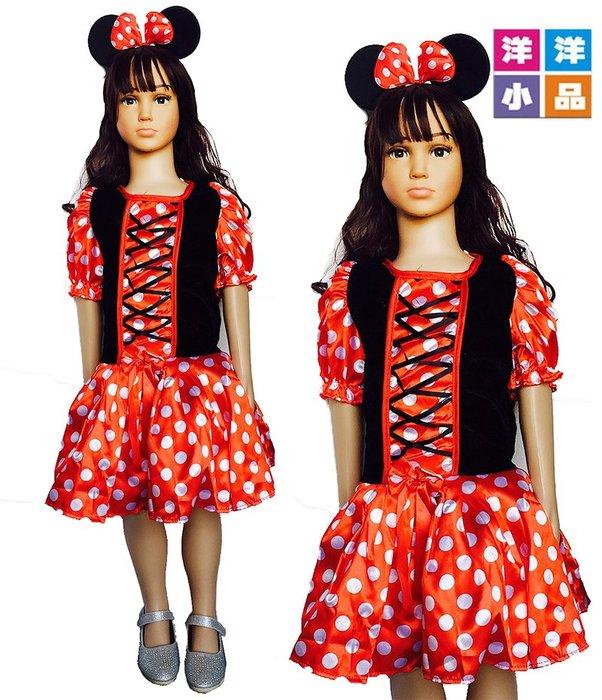 【洋洋小品兒童米妮公主服洋裝禮服A】兒童造型服白雪公主迪士尼米奇聖誕舞會派對服裝表演灰姑娘公主禮服冰雪奇緣公主裝