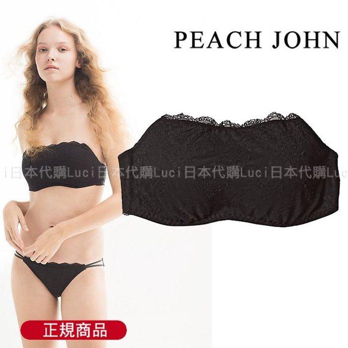 花猴推薦 Peach John red bra 蕾絲 Work Bra 小可愛 平口內衣 新春開運 黑色 1013254