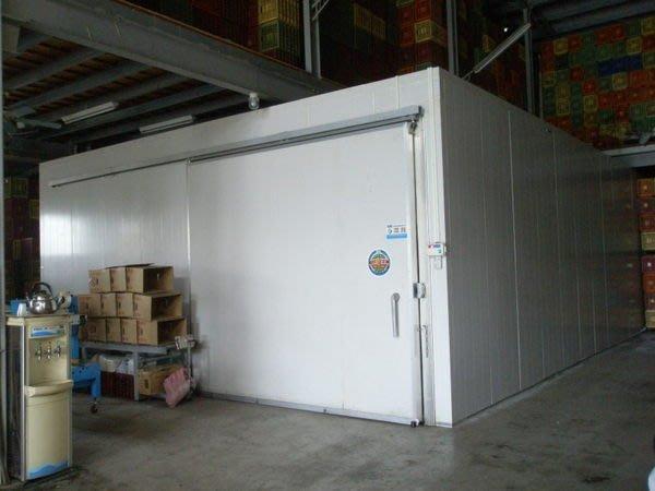 嚴選 全新品 農魚業補助案 客製品 大型組合式低溫冷藏庫  冷凍庫