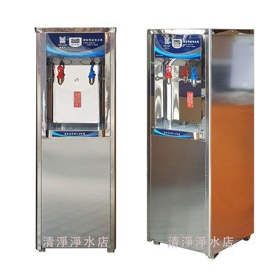 【清淨淨水店】GF-3022 開放式溫、熱飲水機/ 開放式雙溫飲水機/內含標準5道RO機,含稅價9300元。