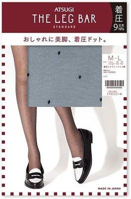 【拓拔月坊】厚木 THE LEG BA...