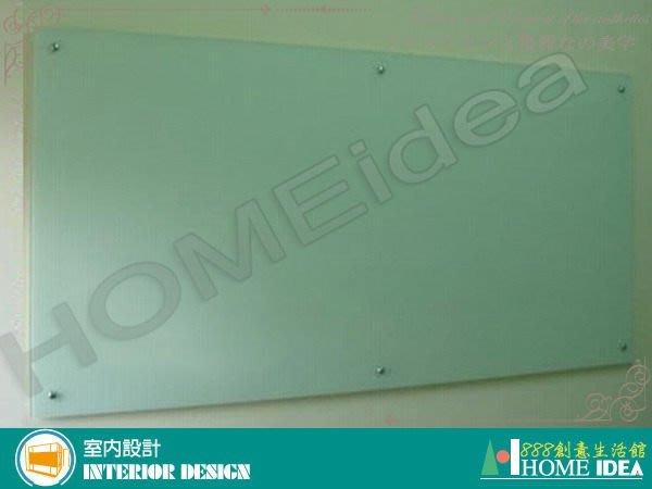 □888創意生活館□066-BW3x4烤漆3X4尺玻璃白板$5,000(23專業OA辦公)高雄家具