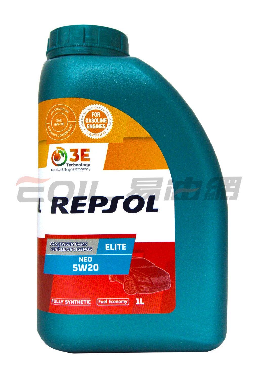 【易油網】REPSOL ELITE NEO 5W20 1L GF-5 5W-20 節能 全合成機油 #36347