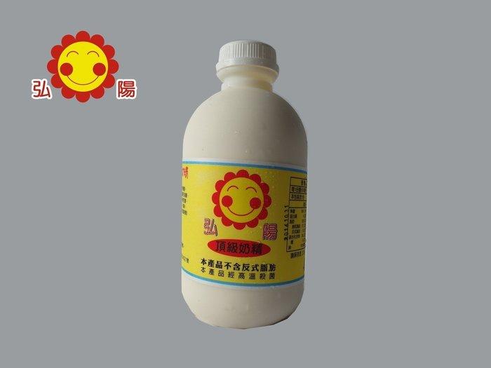 弘陽早餐食材批發弘陽食品弘陽頂級奶精 500cc/罐 量大來電洽詢另有優惠