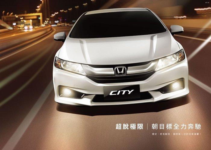 高雄義達租車City(另有禮車、代客駕駛、長租、短租)~非FIT、Vios 歡迎來電洽詢唷