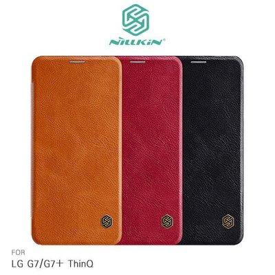 *phone寶*NILLKIN LG G7/G7+ ThinQ 秦系列皮套 側翻皮套 超薄 保護套 保護殼