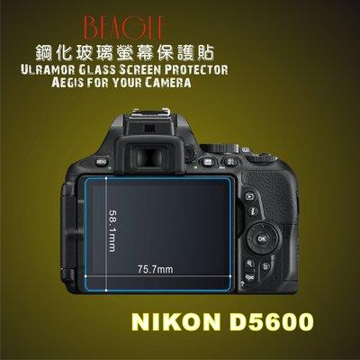 (BEAGLE)鋼化玻璃螢幕保護貼 NIKON D5600 專用-可觸控-抗指紋油汙-耐刮硬度9H-防爆-台灣製