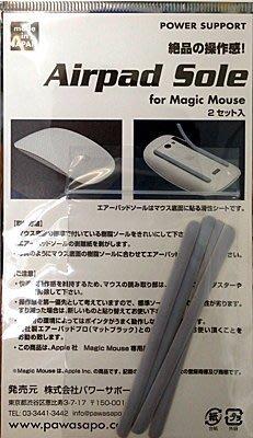 公司貨 POWER SUPPORT Airpad Sole 滑鼠貼(適用於 Apple Magic Mouse)日本製