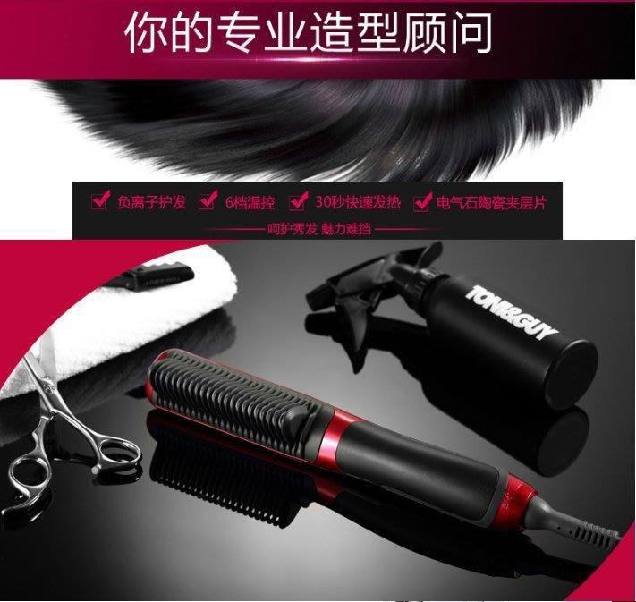 金稻直髮器 捲髮棒 搪瓷發熱負離子 KD388 美髮工具 負離子直髮梳/直髮器 KD-388