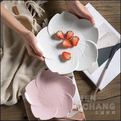陶瓷 櫻花盤 蛋糕盤 甜點盤 大款 兩色 Z135-B *文昌家具*