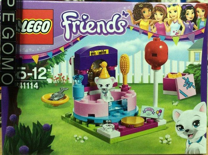 【痞哥毛】LEGO 樂高 41114 friends 好朋友 派對造型 全新未拆