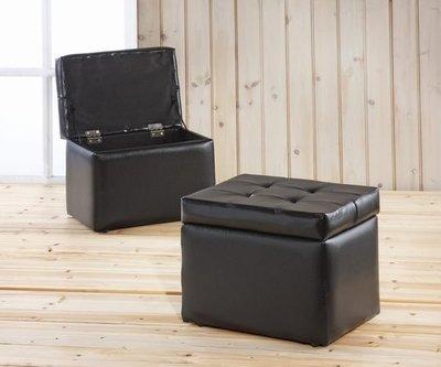 【家具先生】SC-001-BK  沙發收納椅凳(黑色)