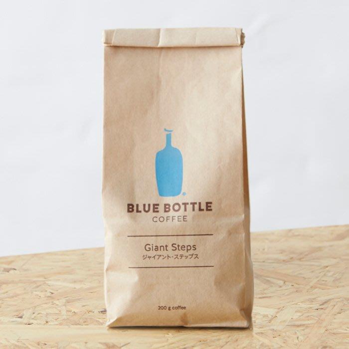 Blue Bottle 藍瓶咖啡 咖啡豆 Giant steps 日貨代購 預購 新鮮購入 4/24出貨