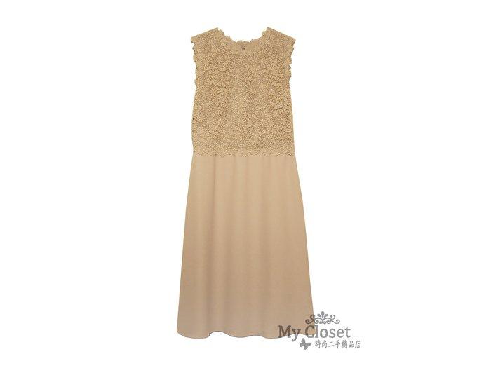 My Closet 二手名牌 Valentino 粉膚色花朵蕾絲 絲質無袖洋裝