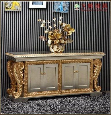 【大熊傢俱】F075 新古典 玄關櫃 另可當 書桌 化妝台 梳妝台 電視櫃 CD櫃 視聽櫃 儲物櫃  歐式 法式