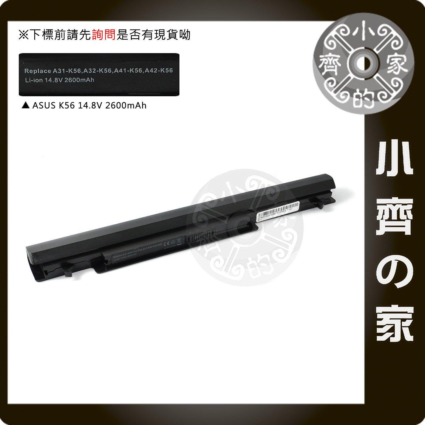Baterai Asus Ultrabook A46 A56 K46 K56 R405 R505 R550 S40 S46 A32 Battery Original A46c A46ca A46cm K46c K46ca K46cm K56c K56ca K56cm A31 A41