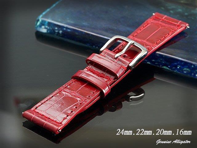 【時間探索】 全新純正鱷魚皮 Franck Muller  代用進口高級錶帶-快拆式  ( 22mm )