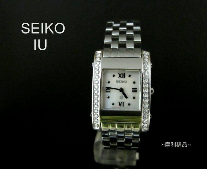 【摩利精品】SEIKO 精工IU鑽石女錶 絕版真品 天然真鑽 T