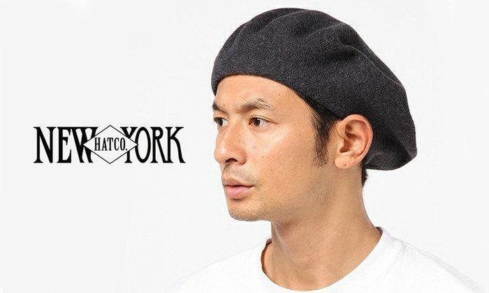 GOODFORIT / 美國New York Hats Wool Beret羊毛呢絨毛料寬版貝蕾帽款/碳灰