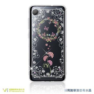 【WT 威騰國際】WT® HTC Desire 12 施華洛世奇水晶 彩繪空壓殼 軟殼 -【蝶戀】