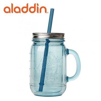 美國Aladdin 雙層保冷隔熱 梅森吸管杯 20oz/591ml 經典款