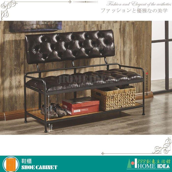 『888創意生活館』202-303-2布魯克4尺工業座鞋沙發$6,700元(06鞋櫃鞋櫥實木鞋櫃收納櫃)新北家具