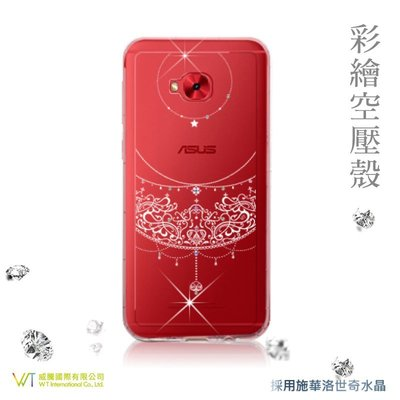 【WT 威騰國際】WT® ASUS ZenFone 4 ZD552KL 施華洛世奇水晶 彩繪空壓殼 -【愛戀】