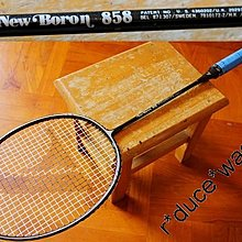 特價 經典 80-90% New Pro Kennex New Boron 858 Badminton racket (羽毛球拍) ~ 82g