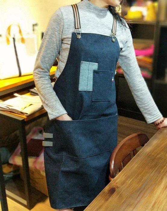 (正妺的店)單寧圍裙 牛仔圍裙 工業風圍裙 文青圍裙 工作圍裙