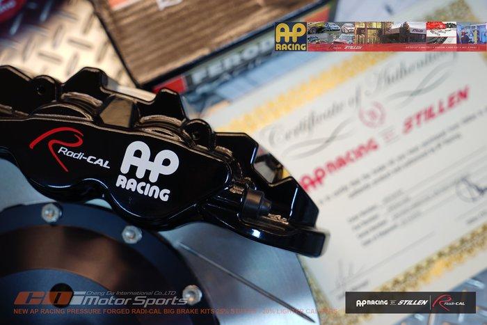 進口原裝套裝 AP RACING Radi-CAL CP-8530四活塞套裝組 355x32mm 歡迎詢問 / 制動改