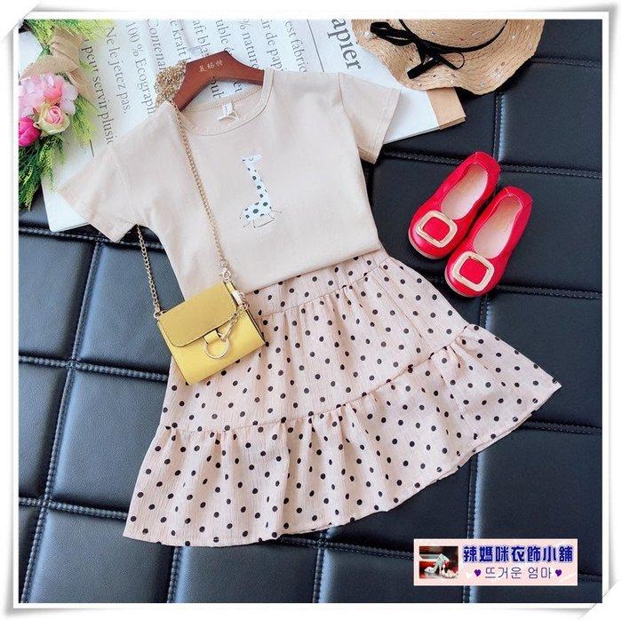 •*~ 辣媽咪衣飾小舖 ~*•❤童裝系列❤V630662韓版甜美可愛長頸鹿圖案短袖上衣+短裙二件套套裝