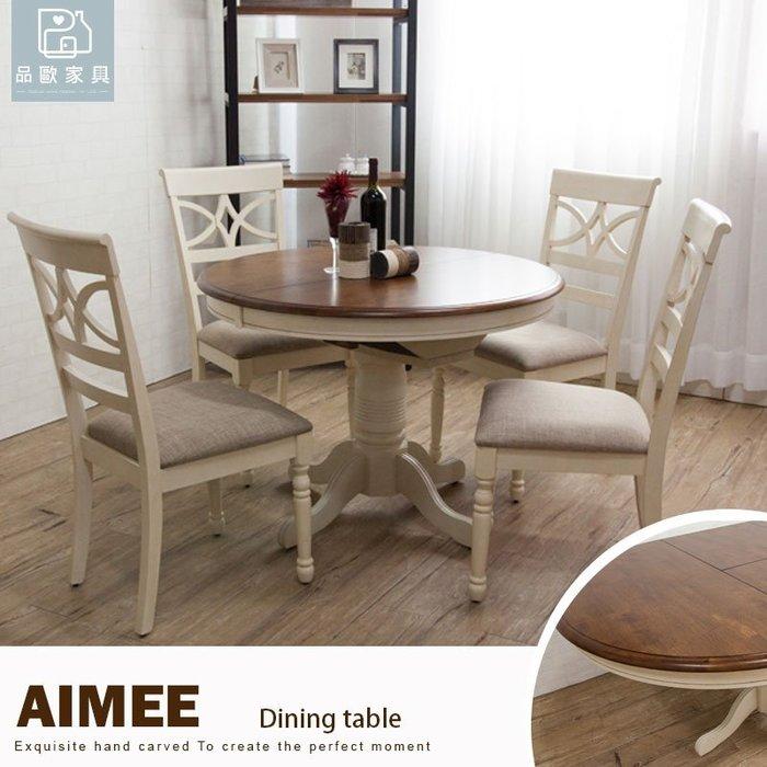 美式餐桌 拉抬桌 收合餐桌  圓形寫字桌 溫莎系列書桌 美式鄉村風 品歐家具【TBS-16491】