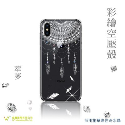 【WT 威騰國際】WT® WT® Apple iPhone X 施華洛世奇水晶 彩繪空壓殼 軟殼 -【萃夢】