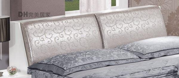 【DH】貨號HA607《威特》5尺白色皮革床頭箱˙另有6尺˙質感一流˙流暢曲線˙。簡約經典,打造臥室舒適。