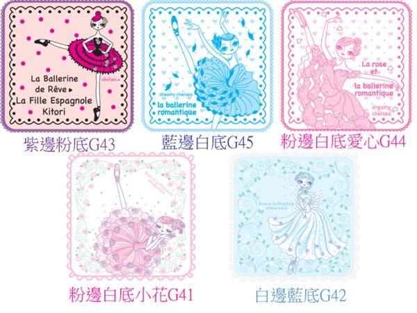 芭蕾小棧生日畢業表演禮物日本進口CHELSEA浪漫舞者漫畫圖案小毛巾方巾(有五款)