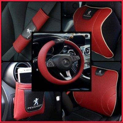 【小叮當】Peugeot標致4008 3008 508汽車內飾用品頭枕腰靠墊方向盤套護肩套裝套飾