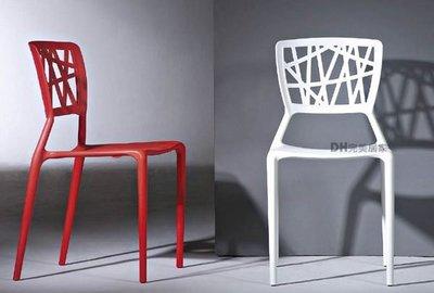 【DH】貨號B399-07《喬兒》亮面造型餐椅/洽談椅/單人時尚造型椅˙三色˙主要地區免運