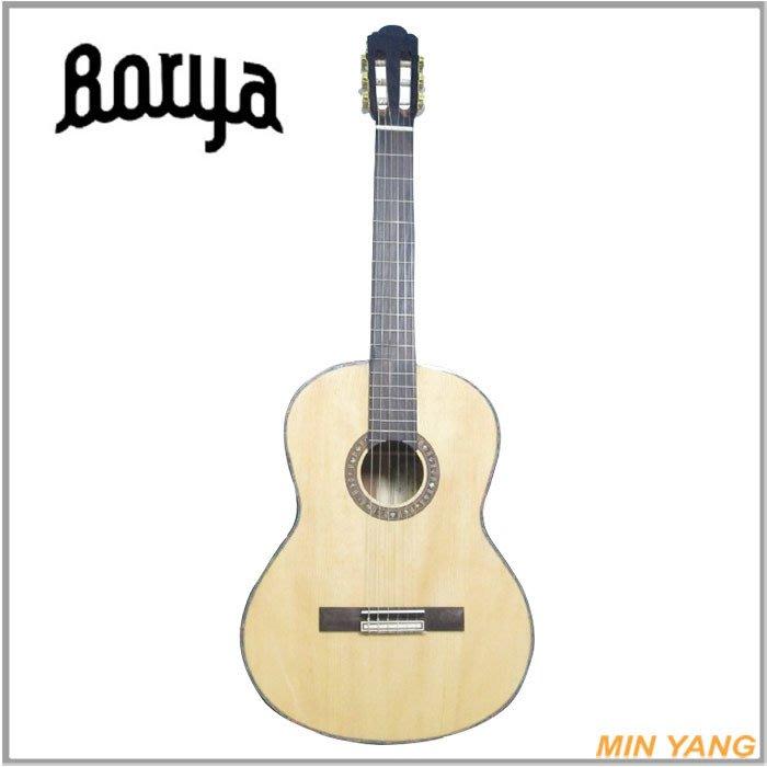 【民揚樂器】古典吉他 BORYA CG220 杉木面單板 側背紅柳木