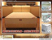 【班尼斯名床】~ 超熱賣獨立筒彈簧床...