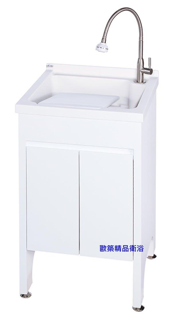 【歐築精品衛浴】新款台製人造石洗衣槽浴櫃組(活動式洗衣板)-50cm