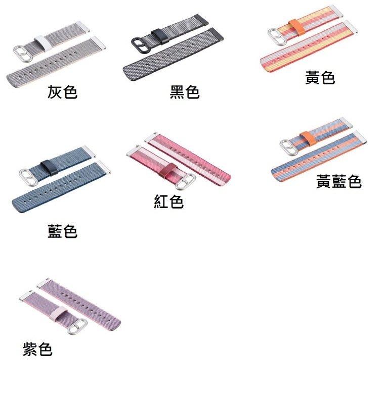 【現貨】ANCASE 三星 Gear s2 classic R732 經典版尼龍帆布錶帶 R720 R730 錶帶