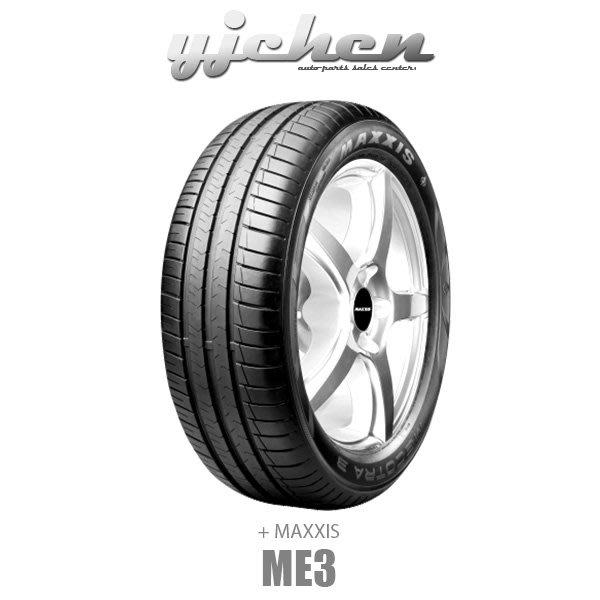 《大台北》億成汽車輪胎量販中心-MAXXIS瑪吉斯輪胎 215/65 R15 ME3