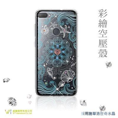 【WT 威騰國際】WT® HTC Desire 12 + 施華洛世奇水晶 彩繪空壓殼 軟殼 -【海洋之心】