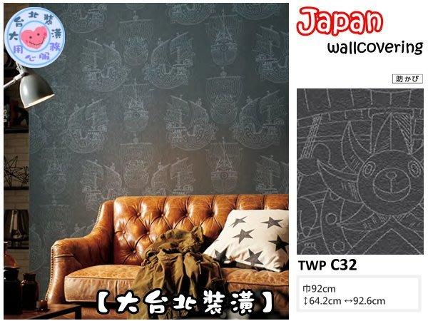 【大台北裝潢】日本進口期貨壁紙TWP* 海賊王(航海王)ONE PIECE 海賊船桑尼號(2色) | C31.C32 |