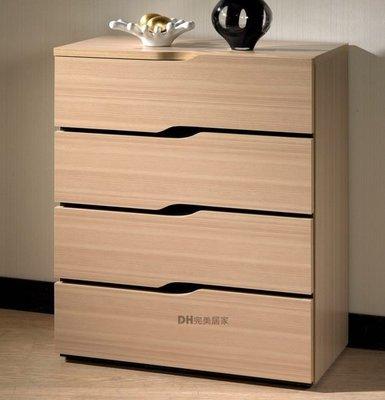 【DH】貨號G097-4《威納》2.7尺白橡造型四斗櫃/衣櫃˙質感一流˙簡約設計˙主要地區免運